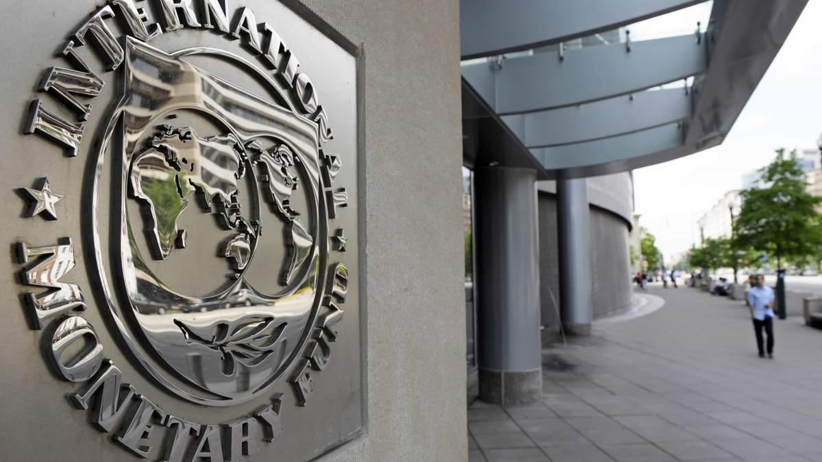 Перегляд програми МВФ можуть відкласти на кінець 2021 року