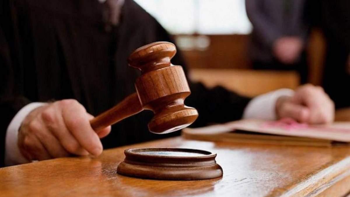 Апелляционный суд остановил рассмотрение дела Приватбанка