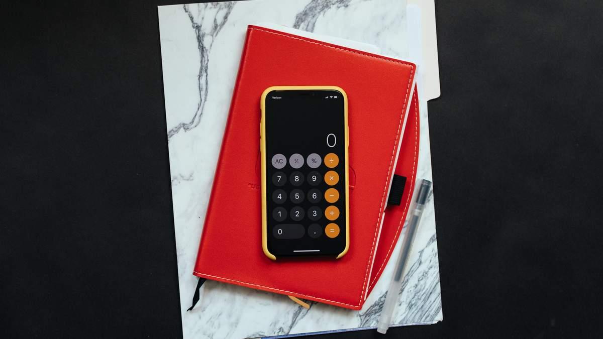"""Як за допомогою """"Пенсійного калькулятора"""" порахувати свою майбутню пенсію"""