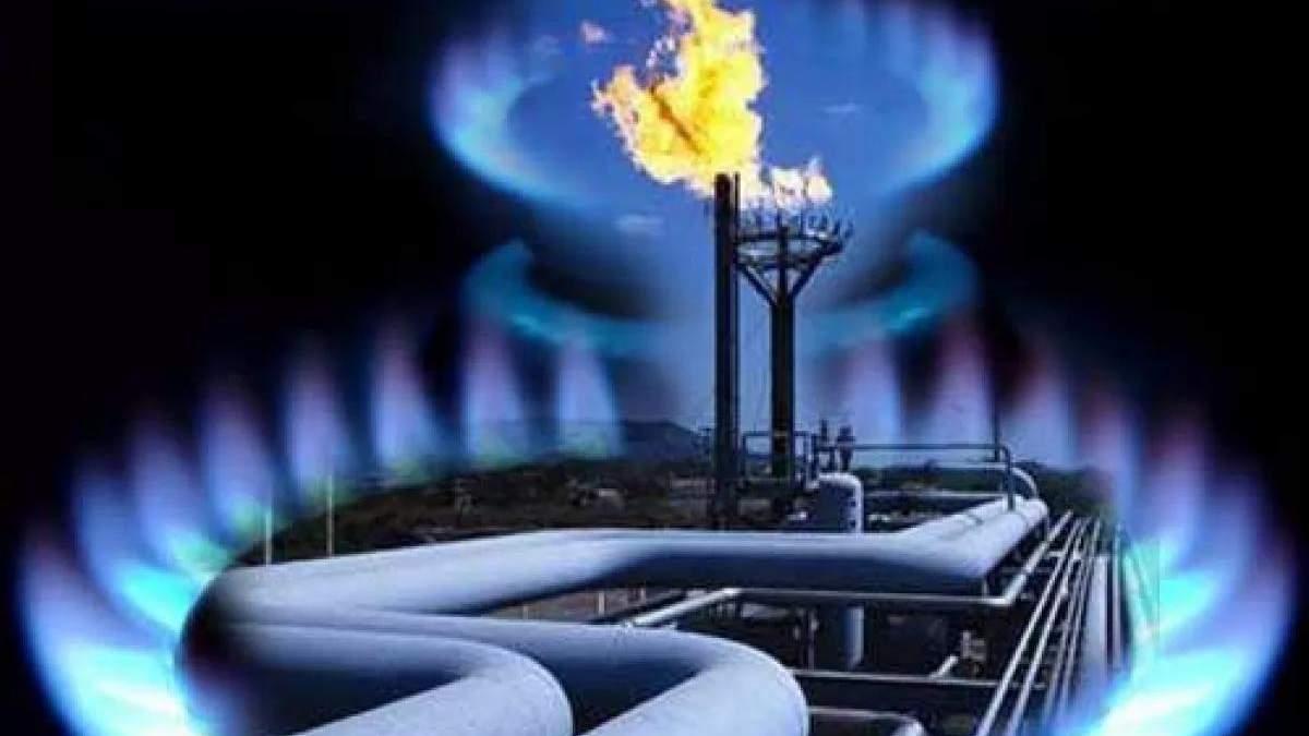 Еще одна фиксированная цена: Укргаздобыча будет продавать весь свой газ на равных условиях