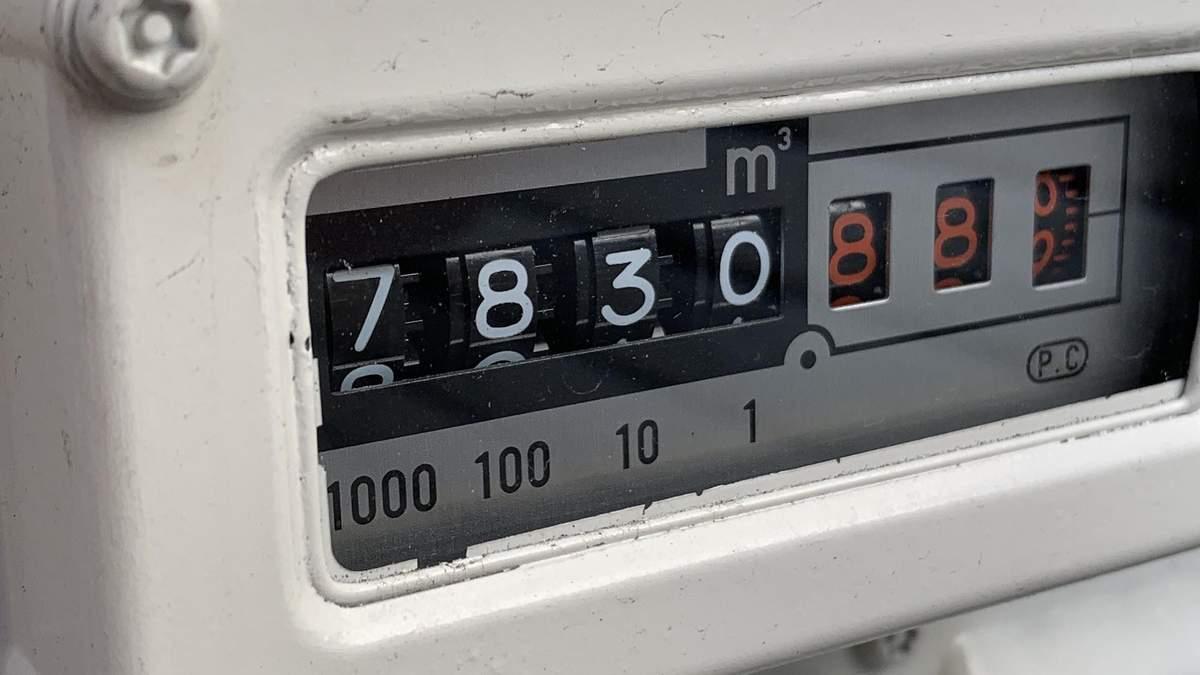 Как подать показатели газового счетчика