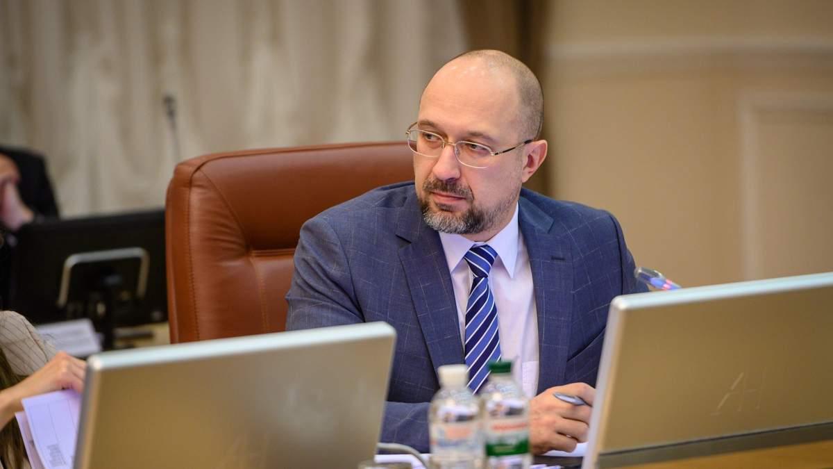 Уряд затвердив проєкт стратегічної безпеки України