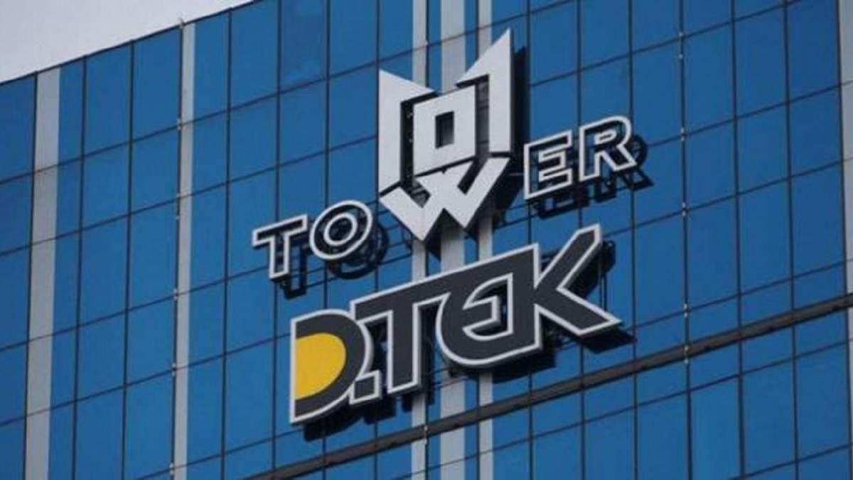 Нацкомісія оштрафувала ДТЕК на 5 мільйонів