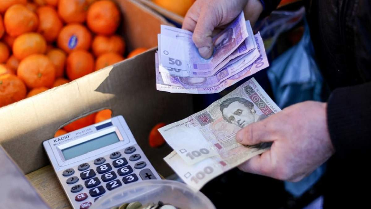 НБУ назвав причини інфляції в Україні у лютому 2021