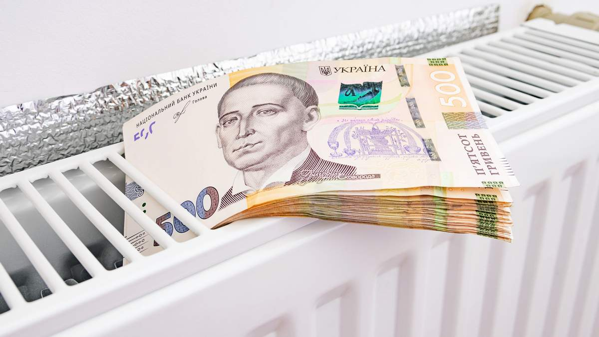 Рост начислений за отопление в платежках киевлян