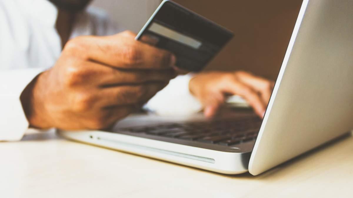 Як заощаджувати на онлайн покупках