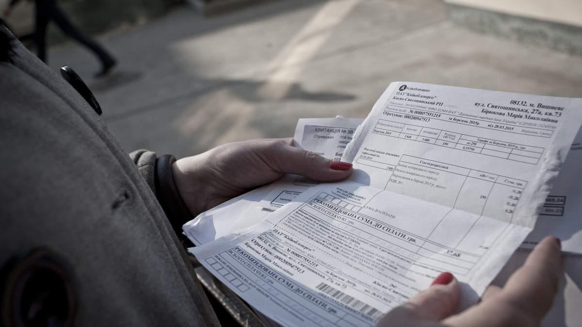У січні 2021 року нарахування українців за комуналку зросли на 10%