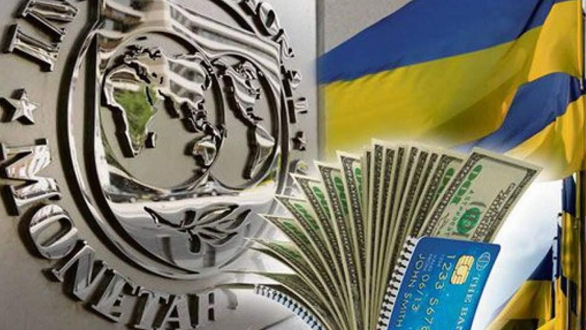 Чи отримає Україна кредит МВФ: що прогнозує агентство S&P