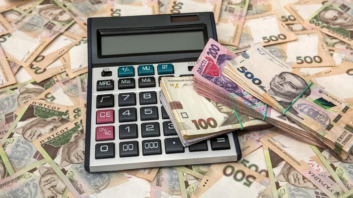 Кредити за державними гарантіями