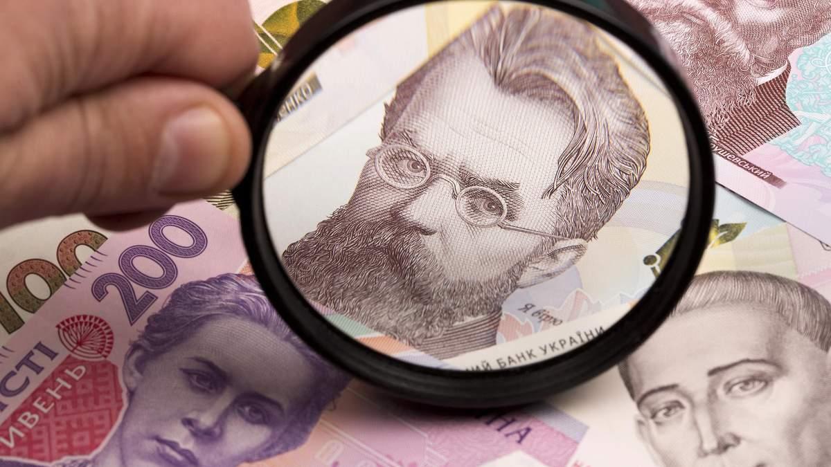 Мінекономіки про прогноз  росту економіки у 2021 році