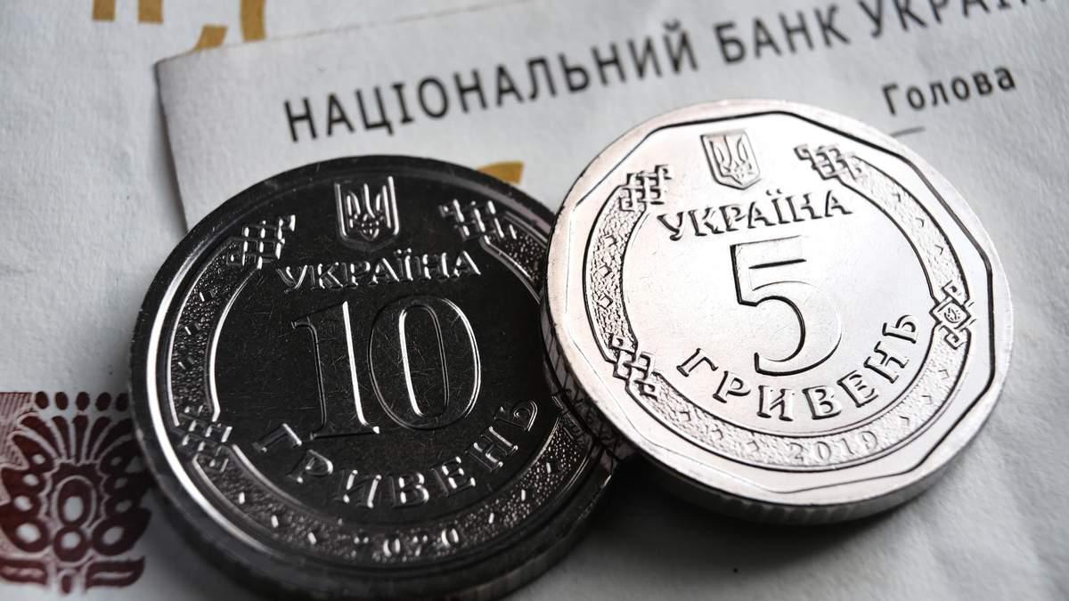 ВВП України за 2020 рік