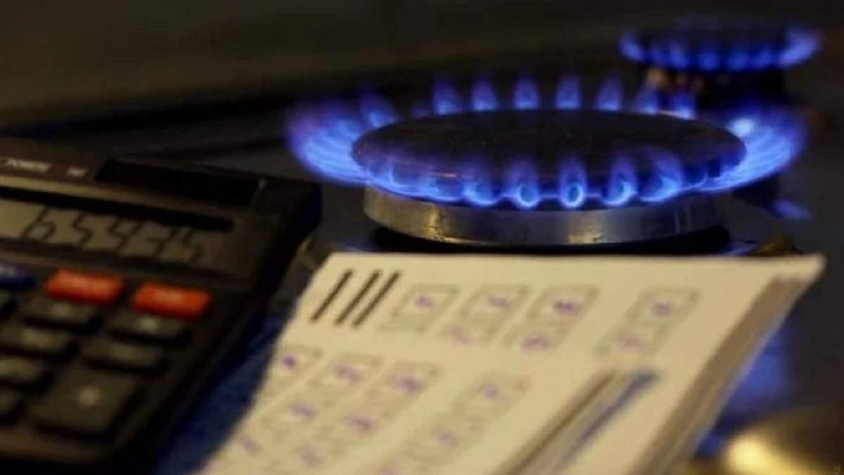 Нафтогаз вернет годовой тариф для населения с 1 мая 2021