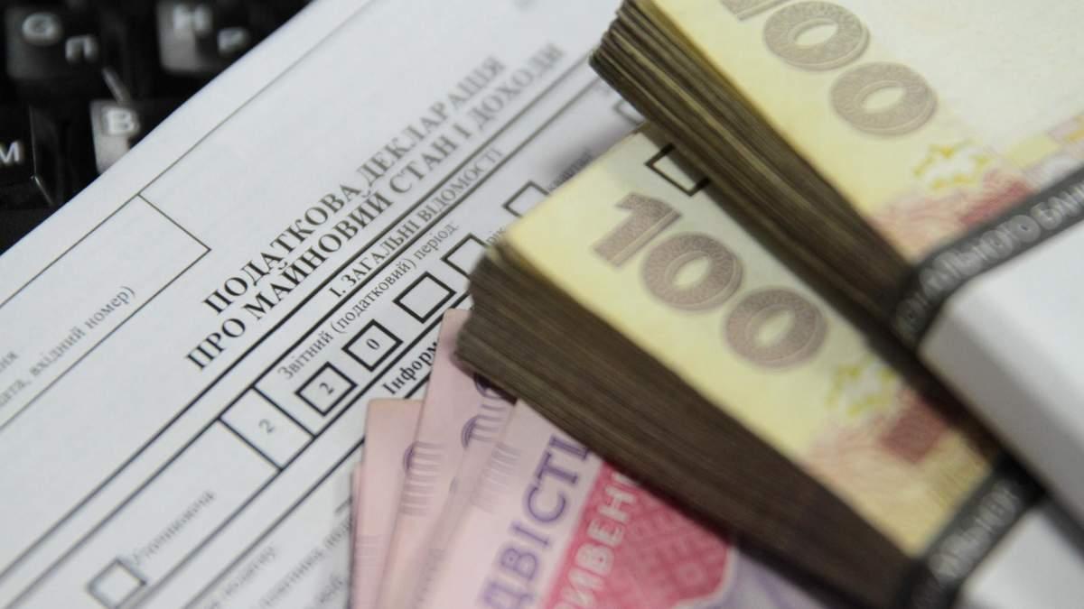 Податкова амністія від уряду