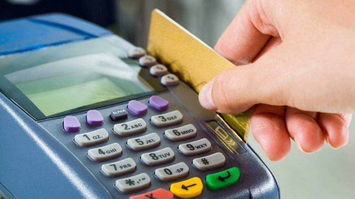 Расчеты картами в Украине: бизнес просит снизить тарифы
