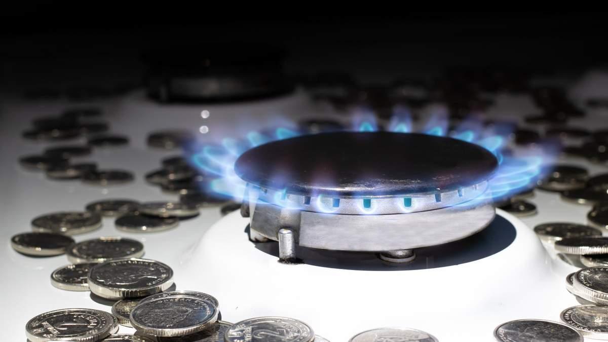 Тарифи на газ з квітня 2021 Україна: ціна Нафтогазу