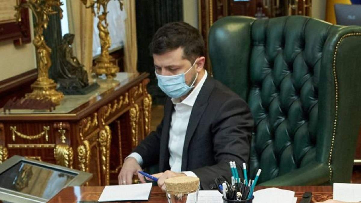 Зеленский подписал законы о налоговых льготах для крупных инвесторов