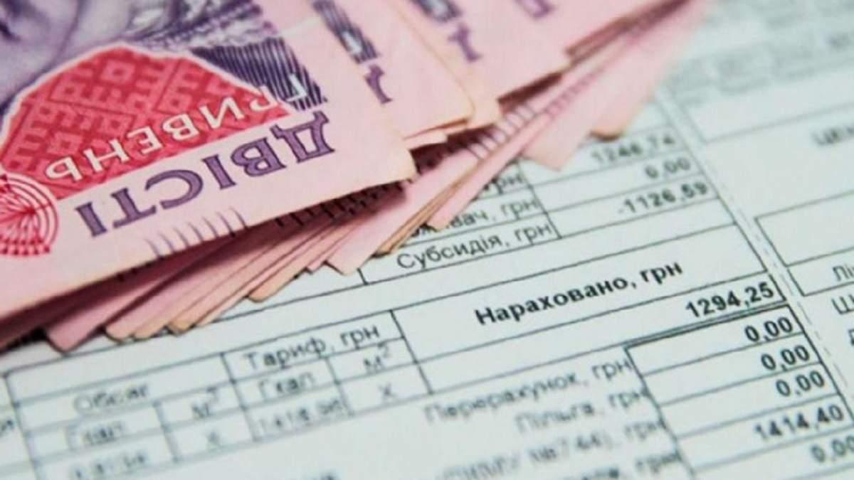 Может ли Украина отказаться от масштабной программы субсидий