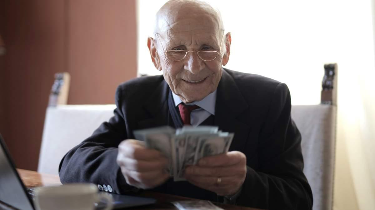 Переваги багаторівневої пенсійної системи: аргументи Мінсоцполітики