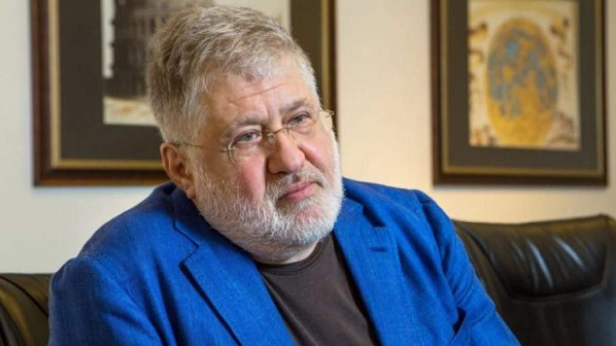 АМКУ оштрафовал сети АЗС Коломойского на 4,7 миллиарда