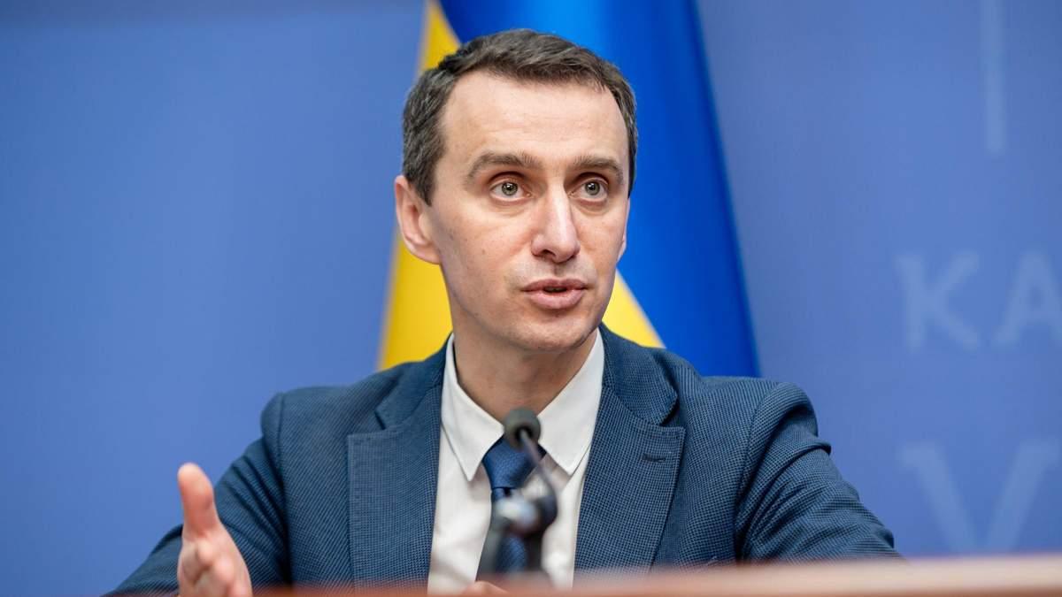 Податкова декларація Віктора Ляшка за 2020 рік