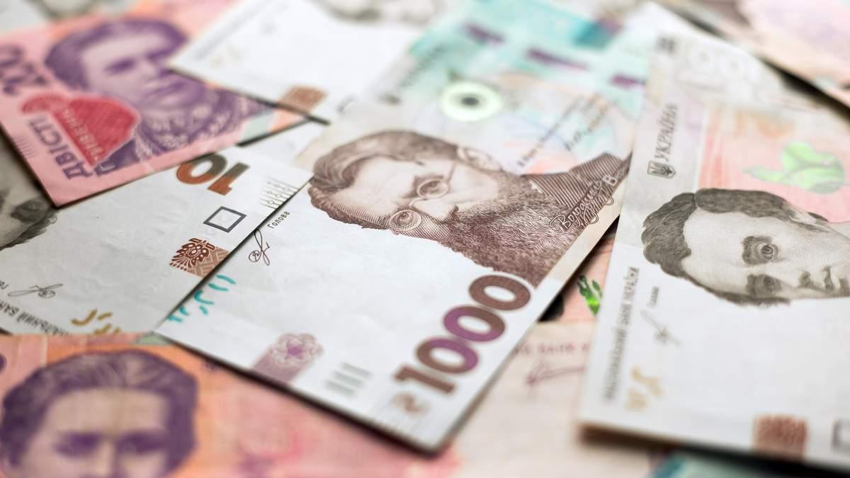 Дефіцит держбюджету у 2020 році: звіт Мінфіну