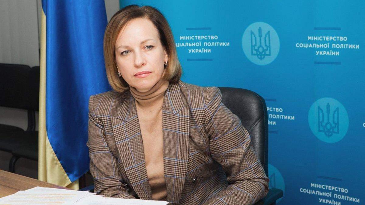 Марина Лазебна про пенсії в Україні