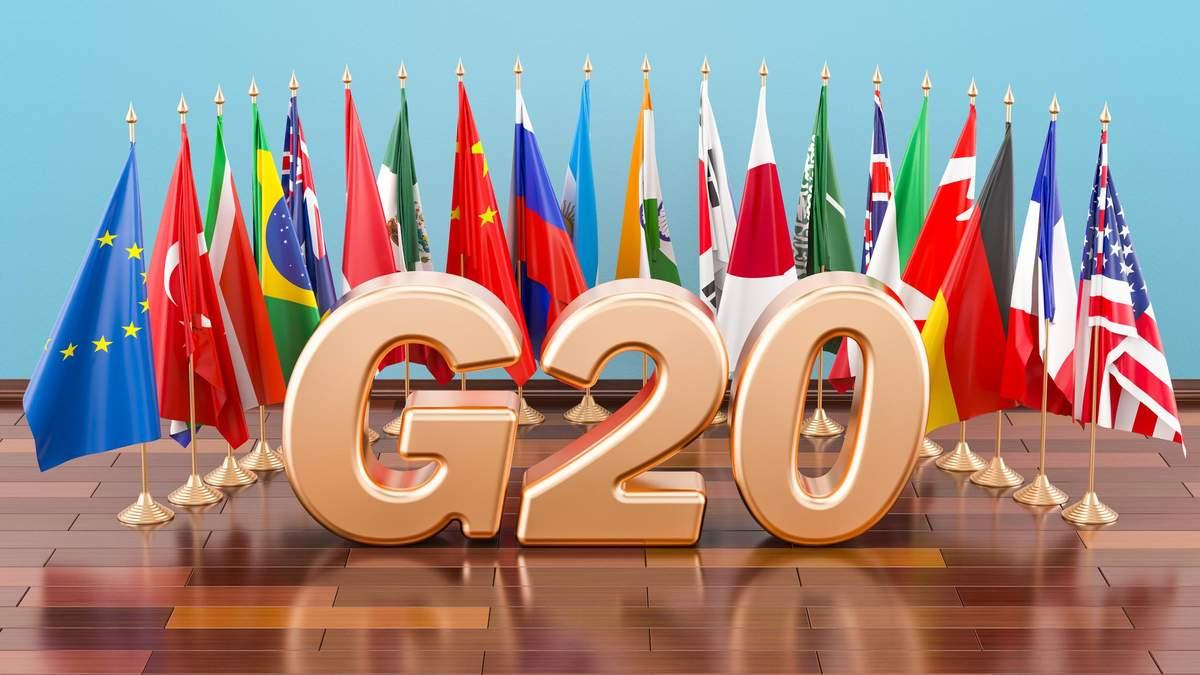 Країни G20