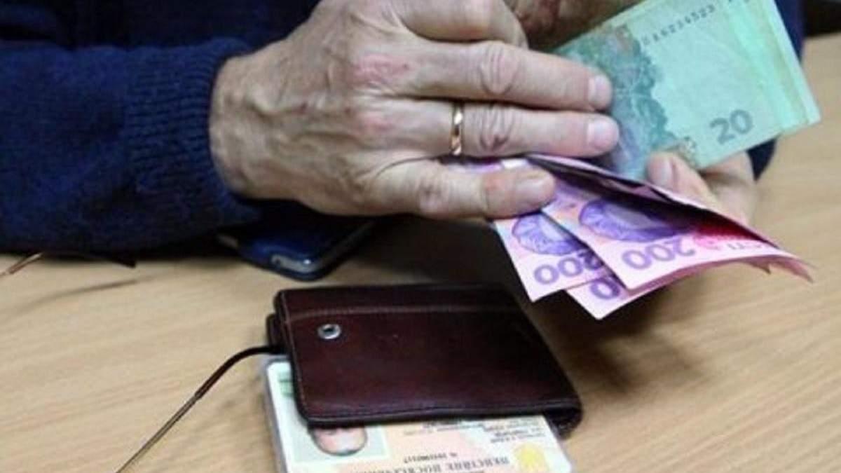 Підвищення пенсій у 2021: коли та кому збільшать