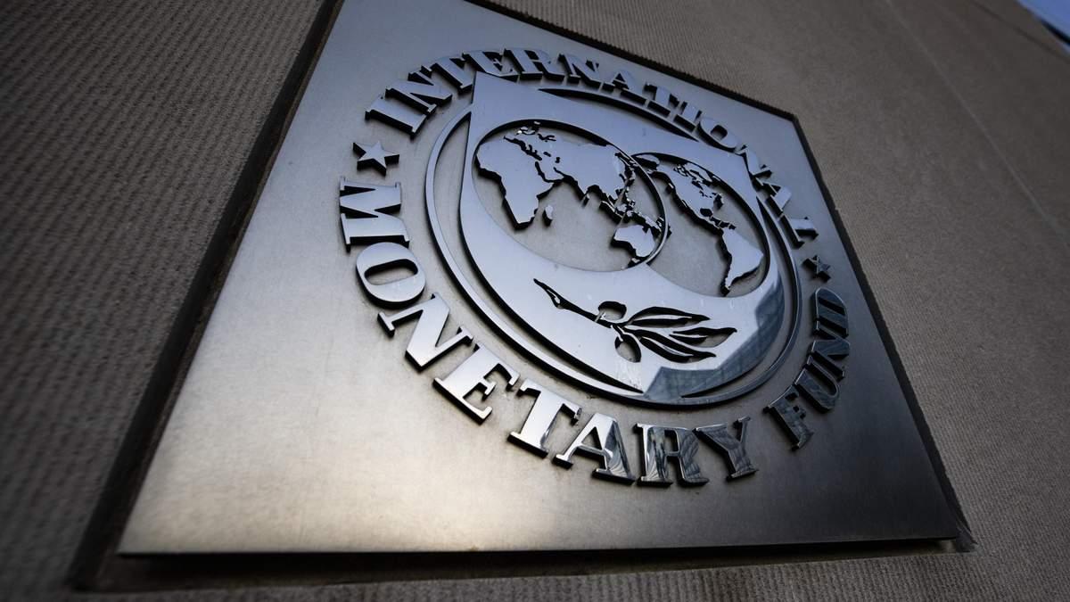 Прогноз відновлення світової економіки від МВФ