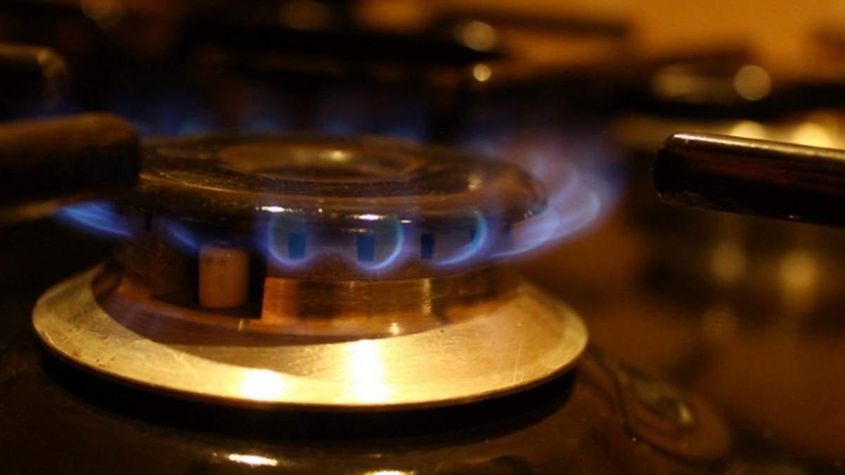 Річний тариф на газ 2021 для населення діятиме з травня: умови