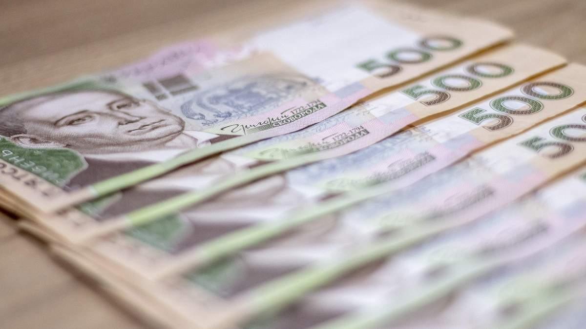 Нацбанк ухудшил прогноз роста ВВП Украины и инфляции в 2021 году