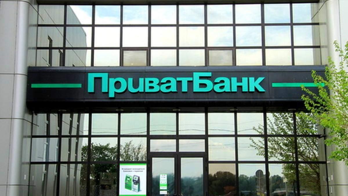Антимонопольный комитет открыл дела против ПриватБанка и Ощадбанка