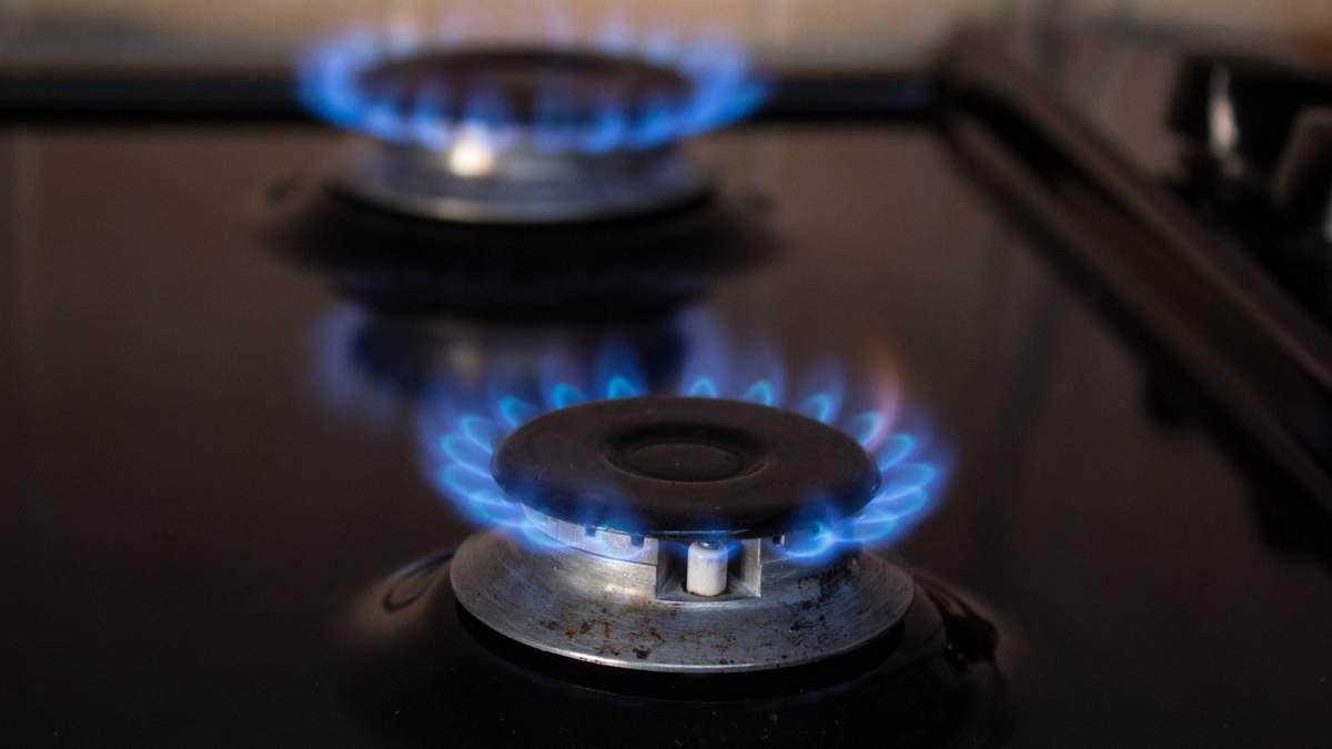Українці зможуть платити за газ фіксовану ціну: деталі