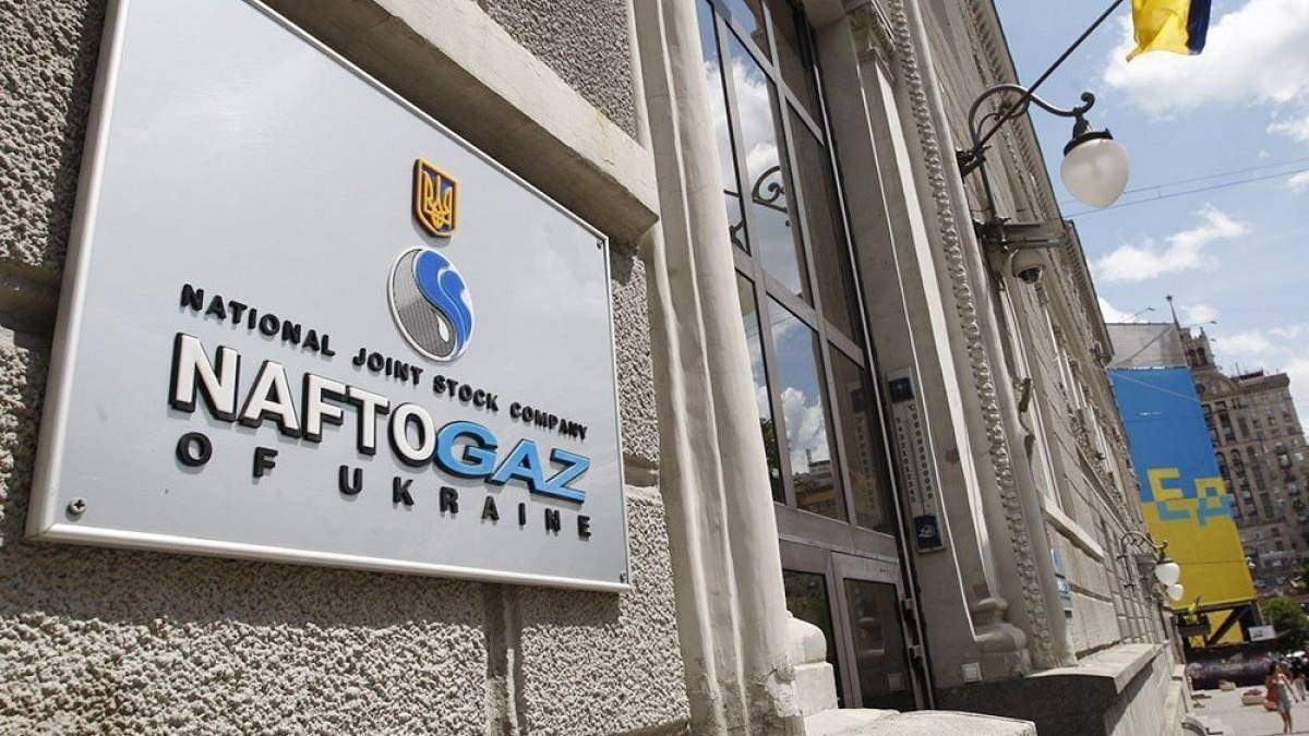 """""""Нафтогаз"""" вимагає стягнути з Кабміну майже 4,5 мільярда гривень"""