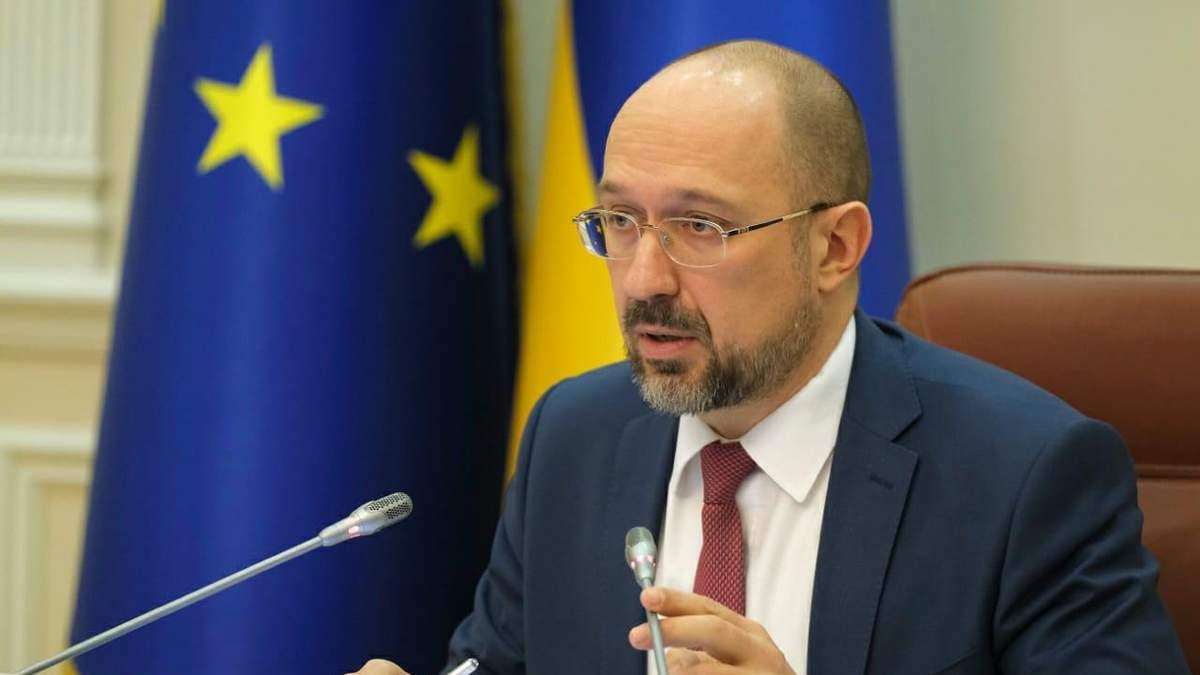 Шмыгаль: На карантинные выплаты ФЛП подали 270 тысяч заявок