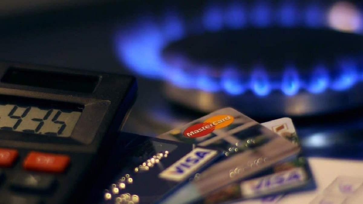"""""""Нафтогаз"""" назвал годовой тариф на газ"""