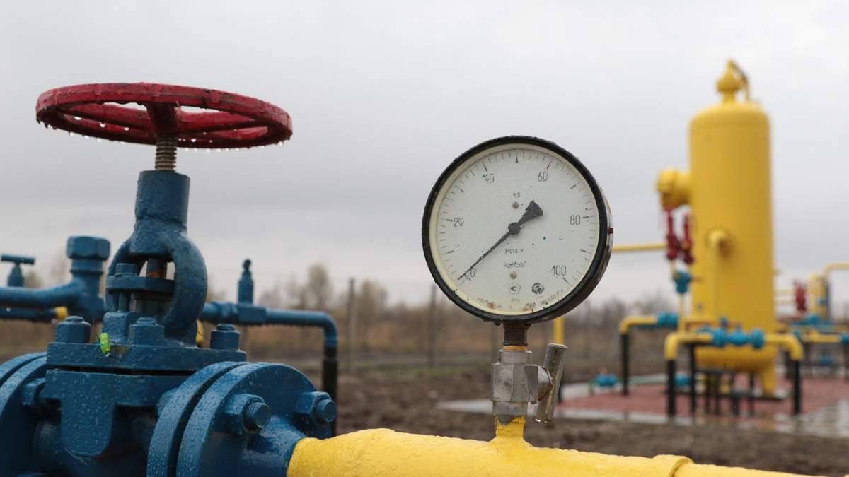 """""""Нафтогаз"""" повысил цену на газ для производителей тепла для населения на май 2021 года"""