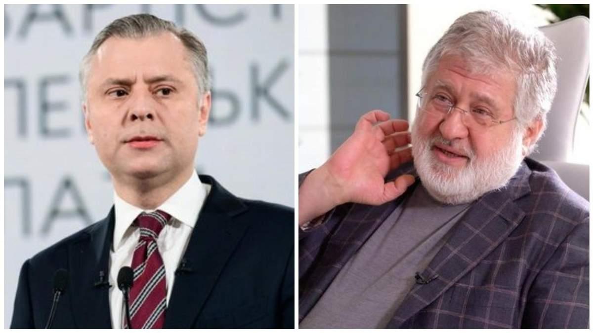 """Вітренко пропонує Коломойському об'єднати """"Укрнафту"""" і """"Укртатнафту"""""""