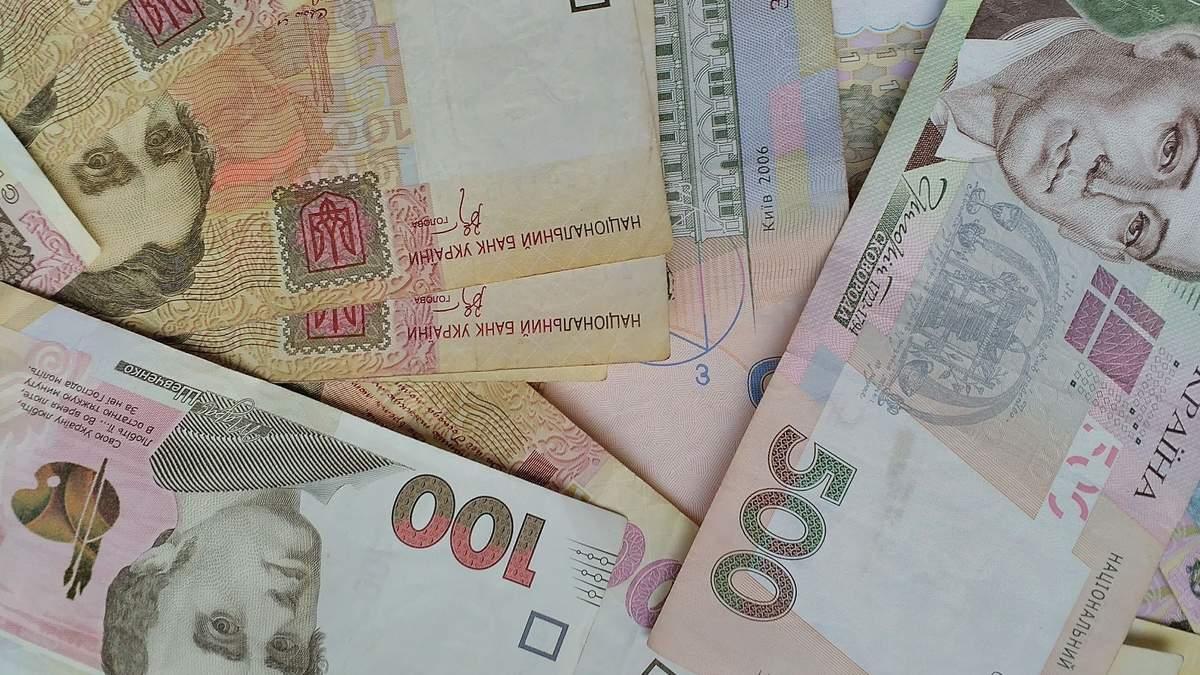 В Украине хотят провести налоговую амнистию