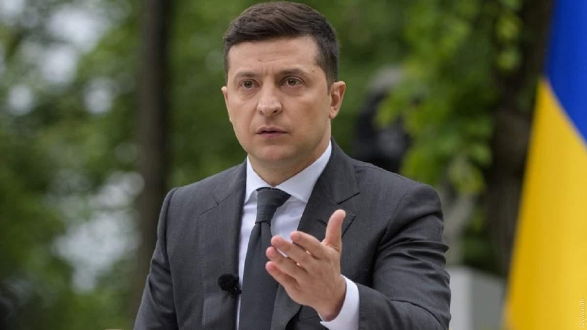 Зеленський ставить завдання вийти на ріст ВВП 5% плюс