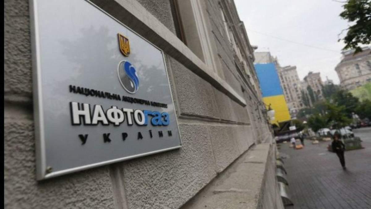 Правление Нафтогаза может уйти, чтобы не работать с Витренко