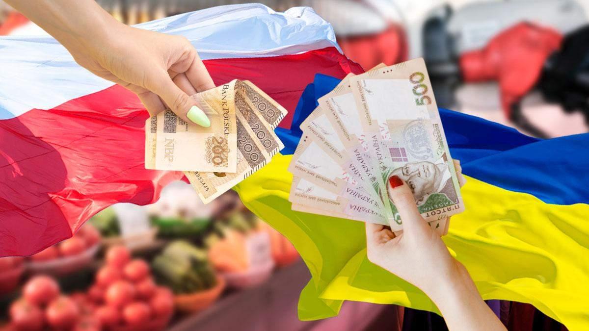 Де дешевше жити: в Україні чи Польщі