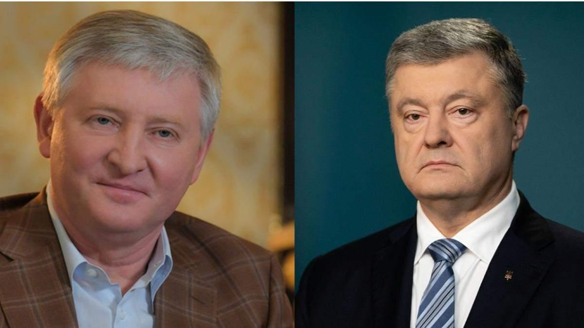 Свежий рейтинг Forbes Ахметов разбогател, а Порошенко выпал из пятерки