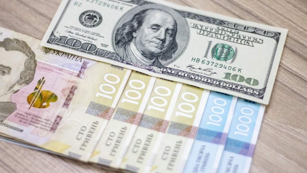Продажа валюты в Украине в апреле 2021 года