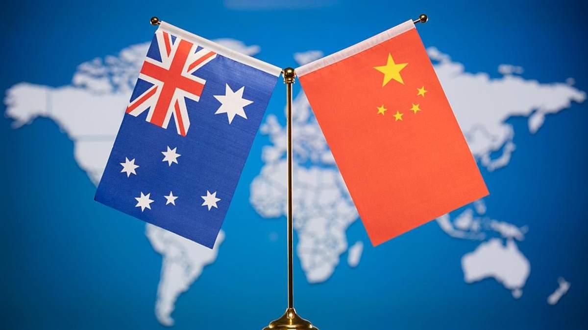 Припинення економічної співпраці між Китаєм та Австралією