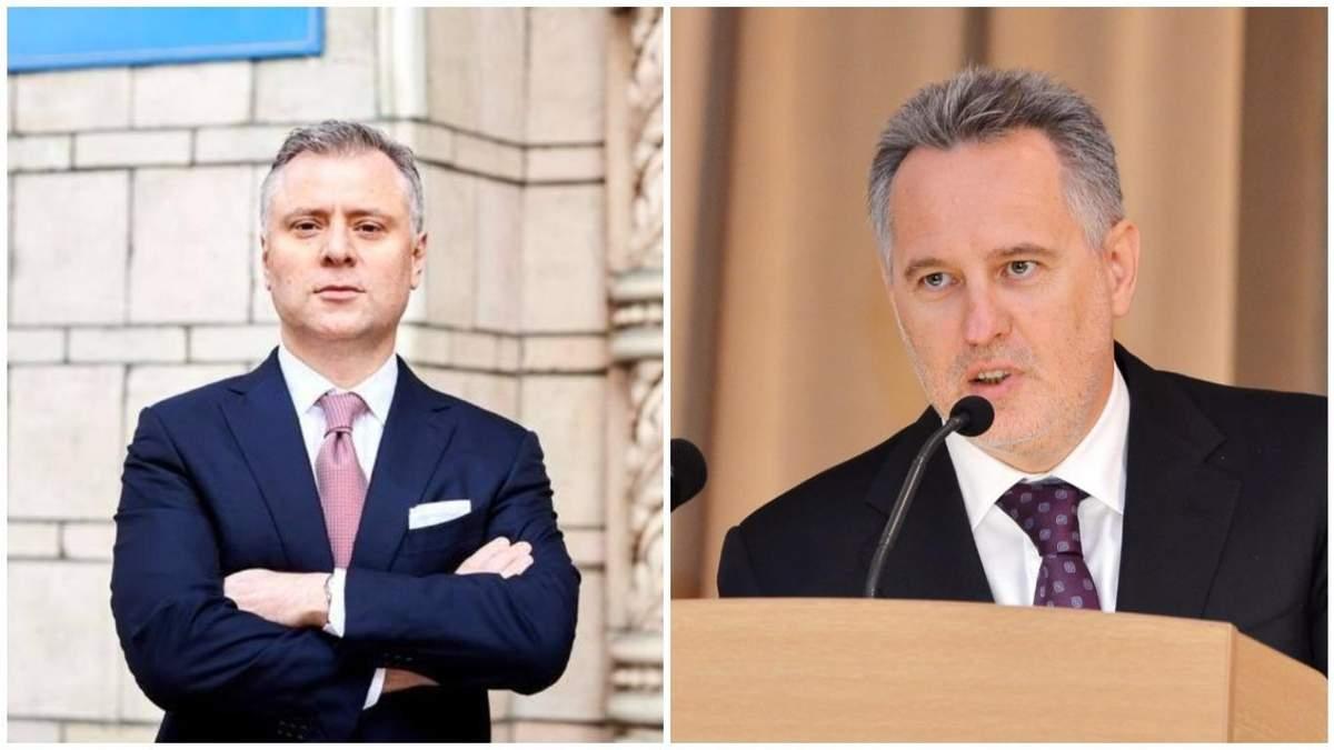 Витренко о газовом бизнесе Фирташа: нужно забирать через суд