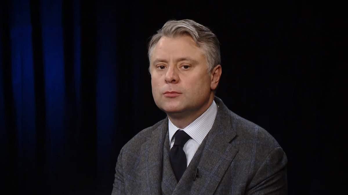 Витренко рассказал о задачах, которые получил от Зеленского