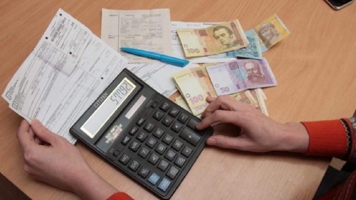 Размер платежки за коммуналку за год вырос на 46%: детали