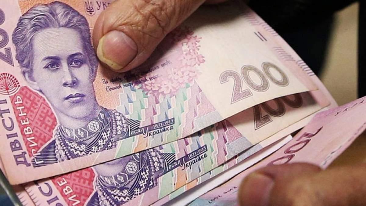 Что ждет пенсионеров, которые не успеют оформить карточки