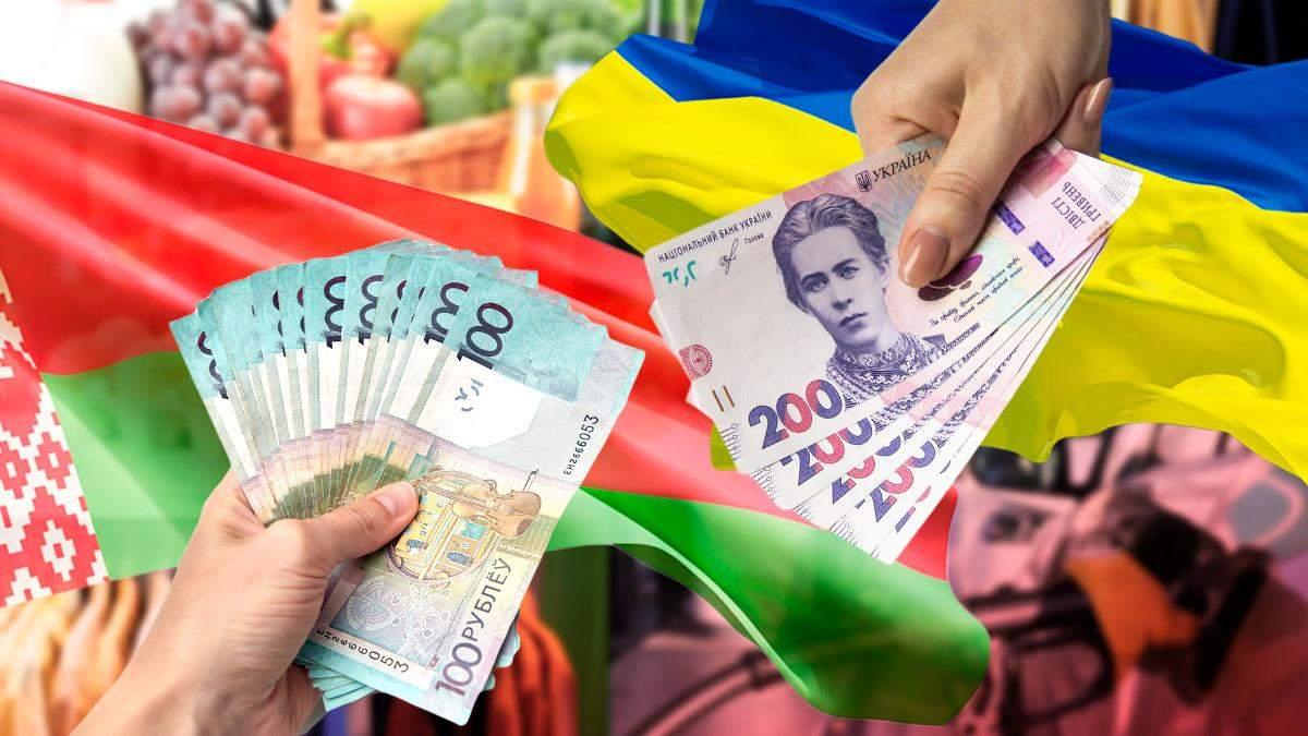 Де дешевше жити: в Білорусі чи в Україні
